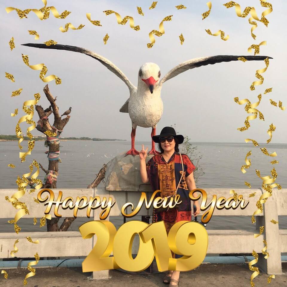 Nguyễn Bích Hằng
