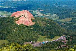 núi usu