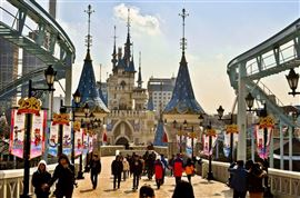 Lotte World-1-181514112019