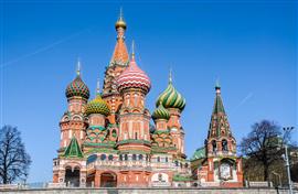 Tour Du Lịch Nga Moscow - Saint Petersburg (KH 10/07 từ Sài Gòn)