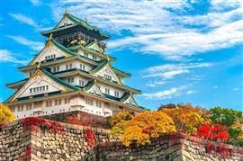 Tour du lịch Nhật Bản: Tokyo - Phú Sỹ - Nagoya - Kyoto - Kobe - Osaka